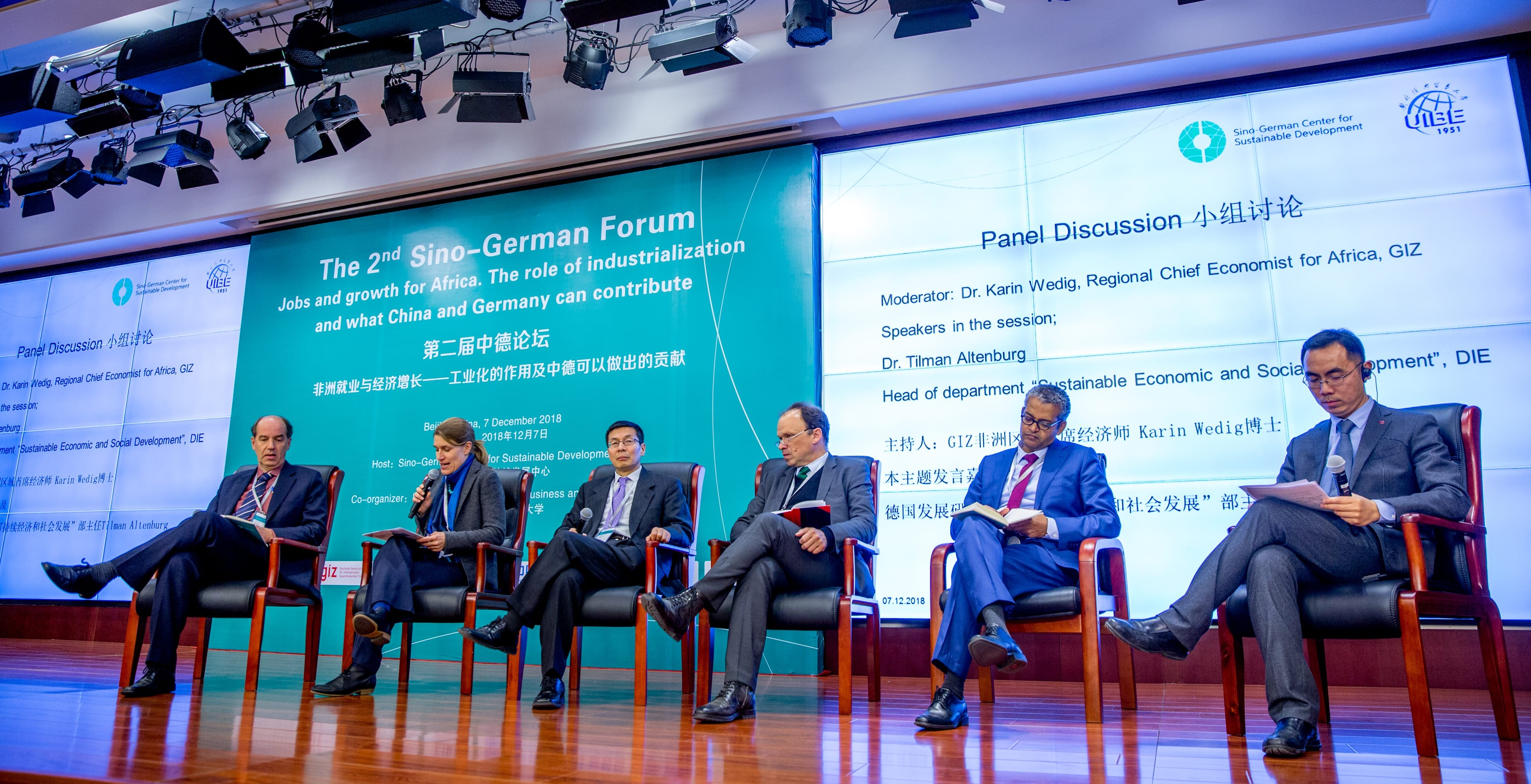 2nd Sino-German Forum on Jobs and Growth for Africa