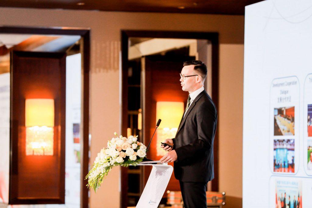 Sino-German Sustainability Summit, a Multi-Stakeholder
